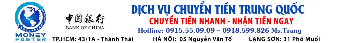 Chuyen Tien Trung Quoc   Vận chuyển, chuyển tiền nhanh sang Trung Quốc Logo