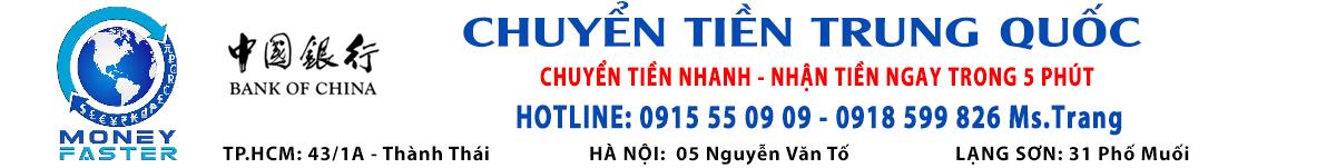 Chuyen Tien Trung Quoc | Vận chuyển, chuyển tiền nhanh sang Trung Quốc Logo